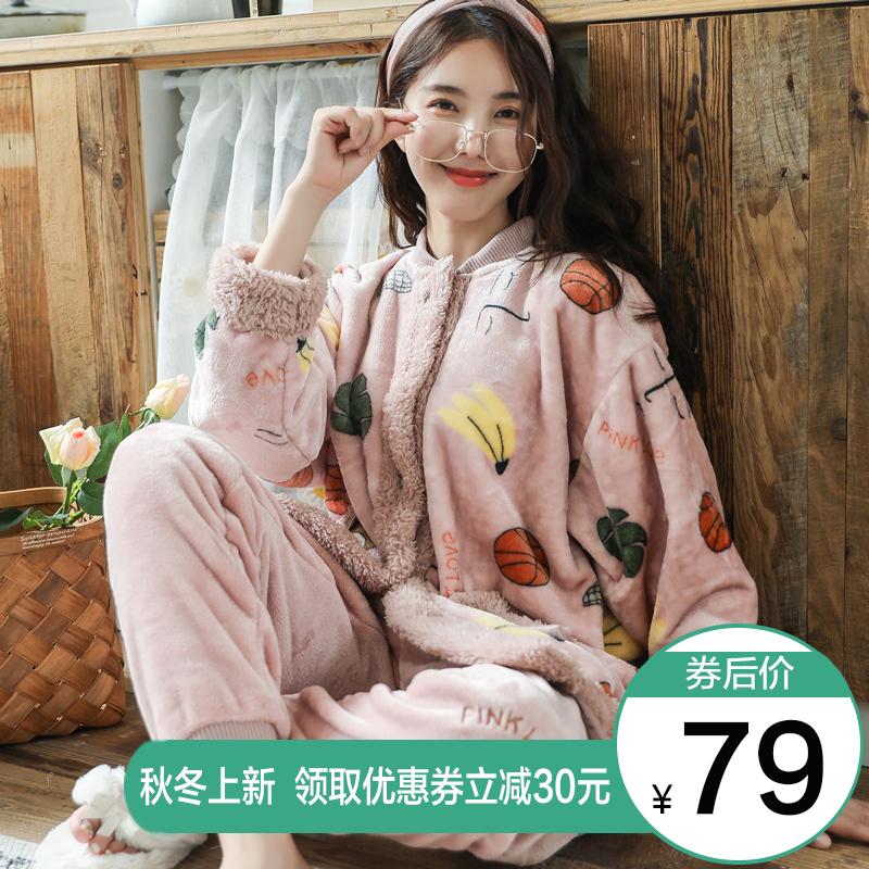 珊瑚绒睡衣女秋冬长袖可爱韩版家居服清新睡衣女春秋季法兰绒套装