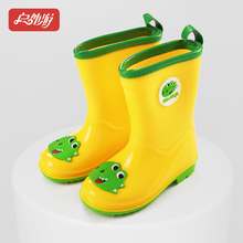 儿童雨鞋轻ss2舒适防滑lr宝学生胶鞋雨靴可爱女童防水鞋中筒