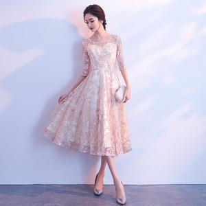 宴会晚礼服2018新款春季中长款香槟色伴娘服新娘敬酒服年会长袖女