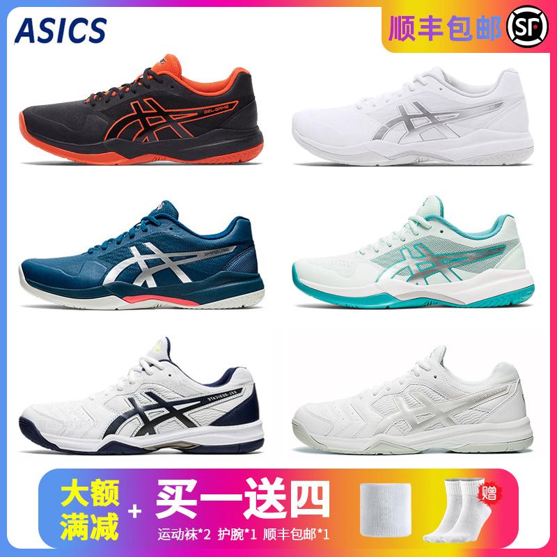 ASICS亚瑟士网球鞋夏季耐磨透气专业男女运动鞋GAME 7 1041A042