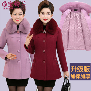 Mother wear winter woolen coat 40 years old 50 middle-aged women autumn and winter woolen coat middle-aged women's woolen coat
