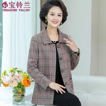 中老年女装qp2装新式妈xx季外套短式上衣中年的格子外套