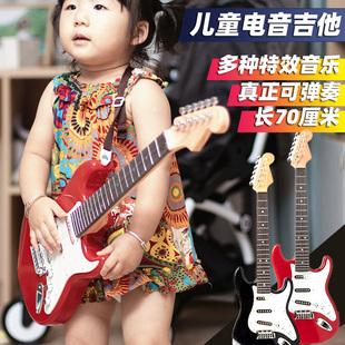 可弹奏多音乐儿童电吉他音乐乐器玩具摇滚小孩男孩女孩2-3-4-6岁