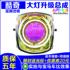 林海CUXI酷奇S5摩托车改装蓝膜海5透镜LED大灯总成Q5天使眼S9配件