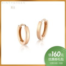 Zhou sheng18k red gold Mint series earrings and Earrings 91115e, priced and customized