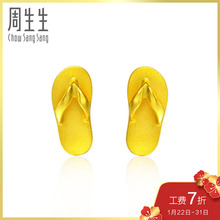 Zhou Sheng Jewelry Foot Gold Slippers Gold Earrings Gold Earrings Earrings Earrings Female Valuation 68707E Valuation