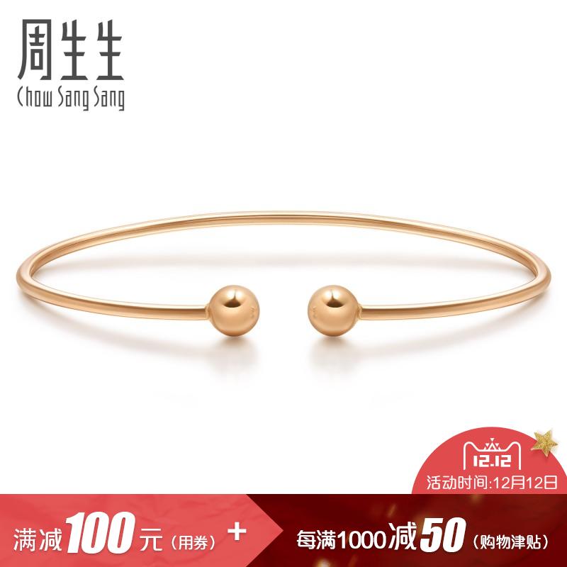 周生生珠宝首饰18K红色黄金Wrist Play腕玩圆珠手镯89976K
