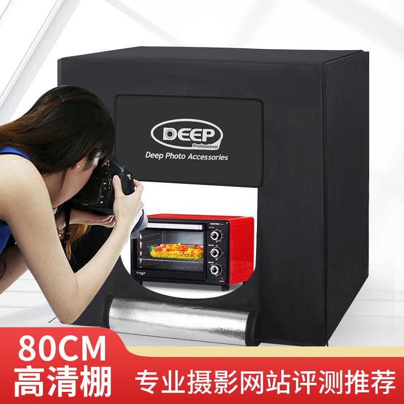 Deep 80cm小型摄影棚电商淘宝拍照补光灯套装大型简易迷你微型摄影灯箱led产品静物拍摄台柔光背景布器材道具