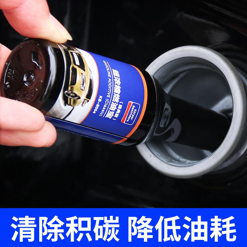 固特威燃油宝汽油燃油添加剂汽车除积碳清洗剂节油省油宝通用正品