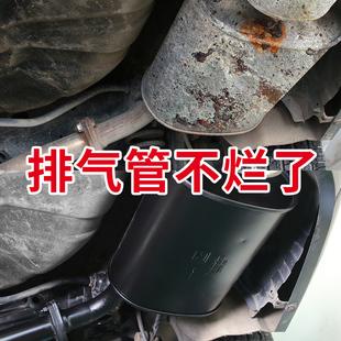 固特威汽车排气管防锈漆刹车盘改装耐高温摩托车底盘装甲自喷剂