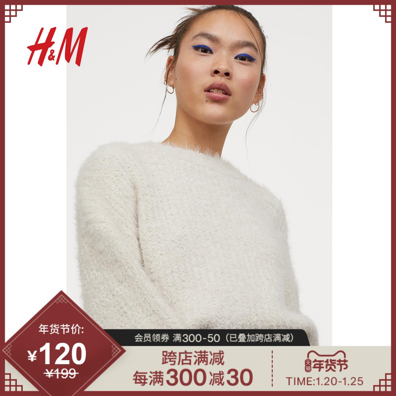 HM 芝麻街联名DIVIDED女装针织衫 秋冬长袖套衫 0820410