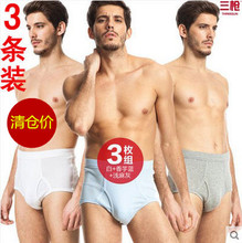【3条装】三枪内裤男士纯棉高sh11罗纹弹ng士宽松短裤40668