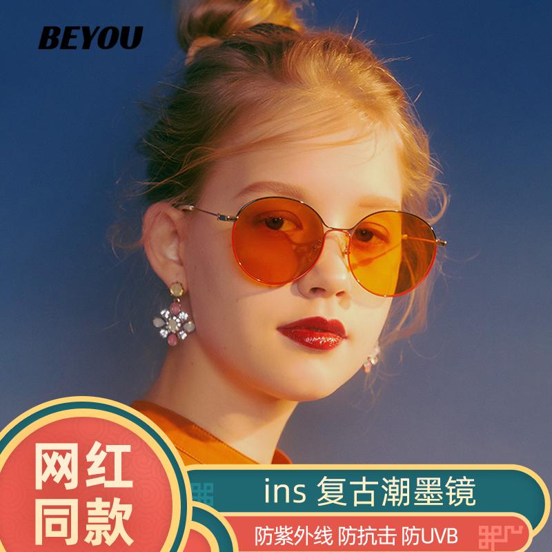 beyou 太阳镜女防紫外线2020新款男偏光眼镜网红同款女士时尚墨镜