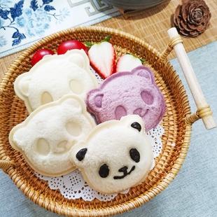 熊猫三明治制作器卡通吐司盒口袋面包机 爱心早餐趣味便当DIY模具