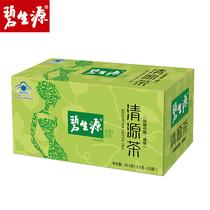 碧生源清源茶常润茶排便男女润肠通便茶包非酵素肠清茶25袋