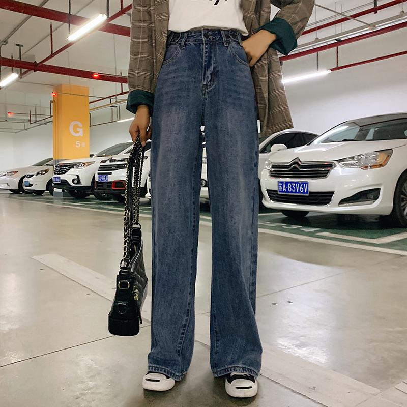 大码女装2020年秋季胯大腿粗女裤子宽松高腰胖妹妹显瘦直筒牛仔裤