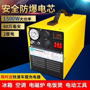 蓄电池220V移动电源大容量户外摆摊便携大功率家用自驾游车载应急