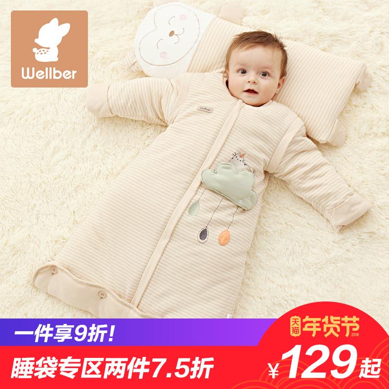 威尔贝鲁纯棉宝宝婴儿睡袋小孩秋冬季加厚新生儿童中大童防踢被子