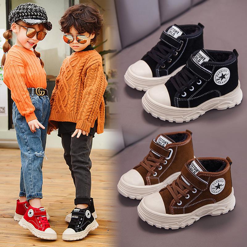 儿童马丁靴男童靴子冬季加绒女童鞋秋冬款短靴贝壳头新款小童棉鞋