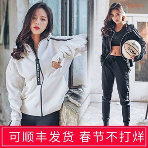 Sports suit female autumn and winter students morning jogging long-sleeved casual sports fitness clothing men and women lovers two-piece suit