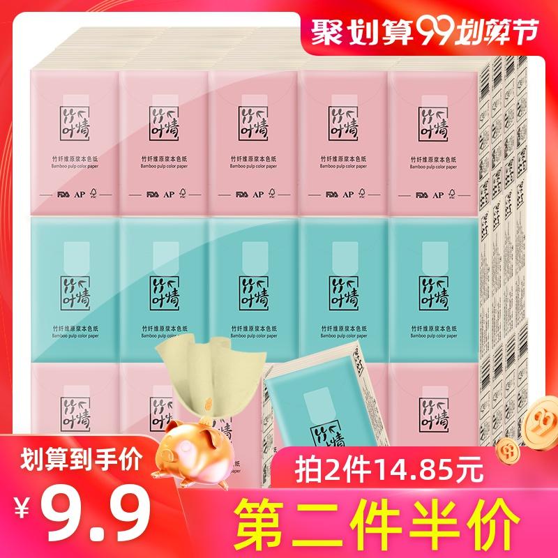 蓝漂本色手帕纸随身装卫生纸小包便携式餐巾纸30包整箱可爱纸巾