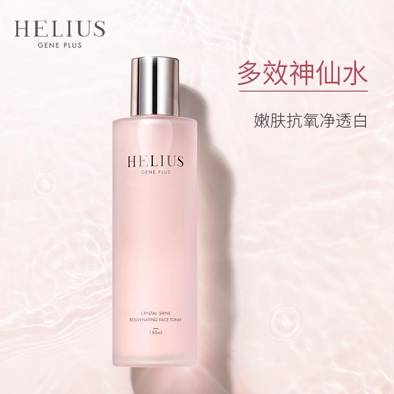 HELIUS/赫丽尔斯精华水神仙水化妆爽肤水女补水保湿收缩毛孔150ml