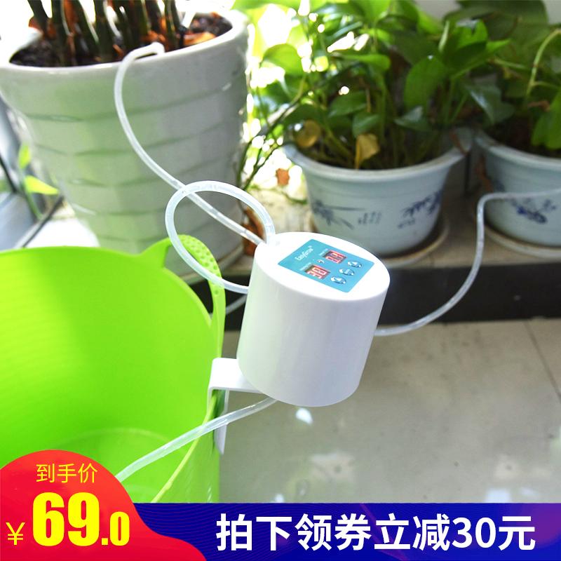 滴灌家用懒人自动浇花器浇水器智能定时阳台系统神器出差滴水淋花