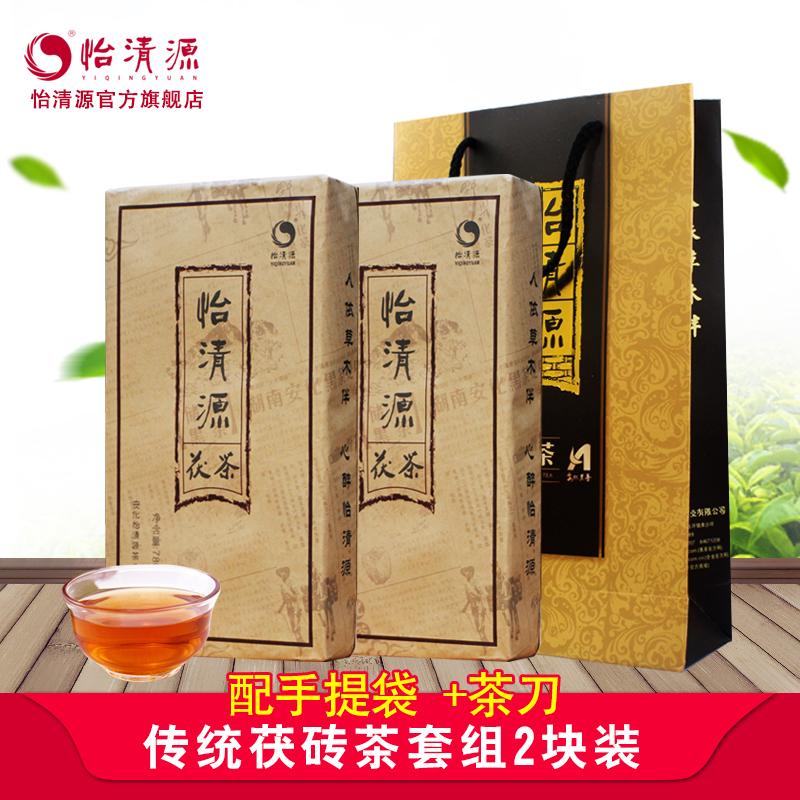安化黑茶 780克*2块怡清源茯砖茶 黑茶砖茶叶 传统金花茯砖茶
