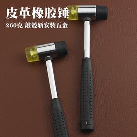 4051橡胶安装锤 手工DIY皮革锤  敲菱斩安装五金 非皮雕锤 260克