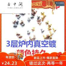 Bracelet screw accessories Cartier general accessories love series eternal Ring Bracelet screw screwdriver