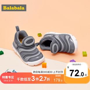 巴拉巴拉毛毛虫鞋 男童女童鞋儿童运动鞋儿童春秋小童鞋子潮