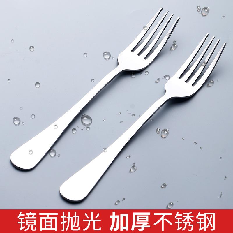 西餐叉子组合不锈钢西餐餐具创意长柄叉子水果叉意面叉沙拉叉家