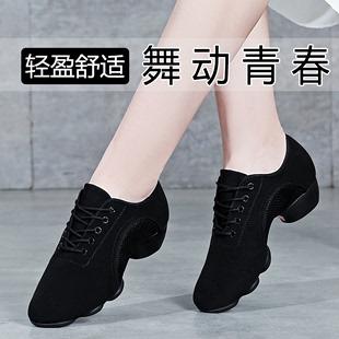 拉丁舞鞋成年女士软底教师鞋练功鞋广场舞蹈鞋中跟交谊舞跳舞鞋夏图片