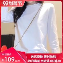 2021秋季白色T恤to7长袖加绒ay百搭纯棉修身显瘦加厚打底衫