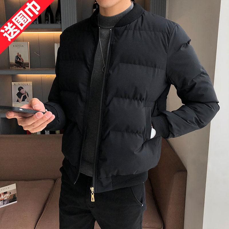 棉衣男士外套2019冬季新款短款加厚修身棉服韩版潮流帅气冬装棉袄