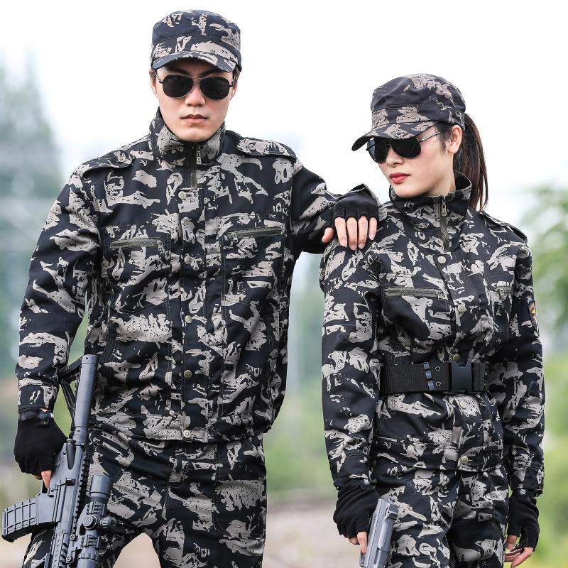 迷彩服男正品军工耐磨迷彩劳保工作服套装男女学生军训服春秋军装