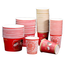 Wedding Disposable Cups Wedding Supplies Wedding Paper Bowl Paper Cups Wedding Creative Festive Tea Cup Tea Cup Wholesale