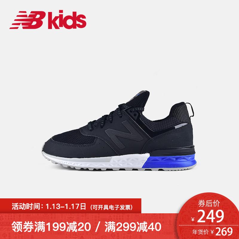 New Balance/NB 大童鞋 男女童7~14岁 绑带运动鞋KFL574QG/AG/VG