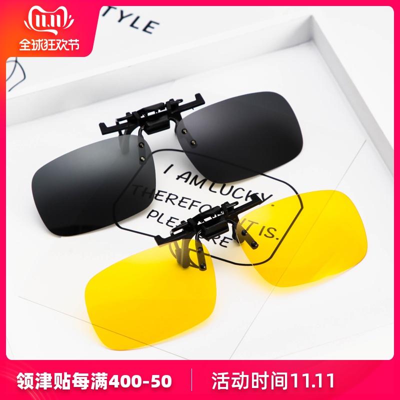 近视墨镜男夹片式偏光夜视太阳眼镜变色开车专用成人女士防远光灯