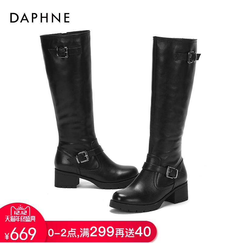 Daphne/达芙妮2017冬新款加绒长靴女高筒靴圆头粗跟欧美风冬靴