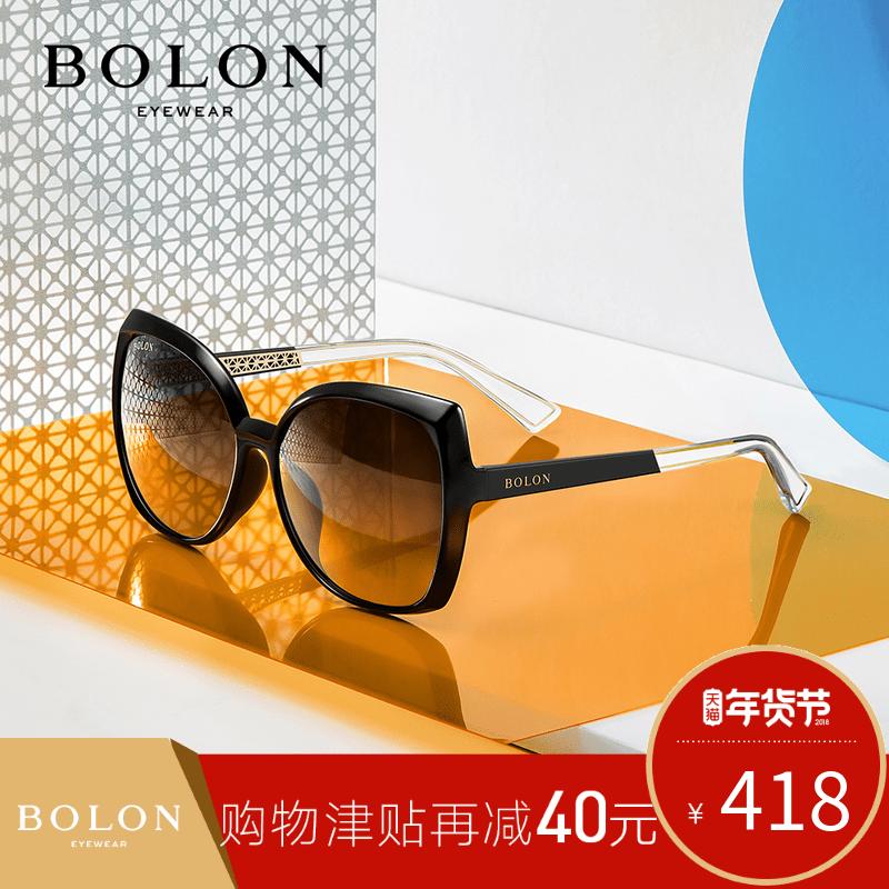 暴龙太阳镜 2017年新款大框墨镜女款时尚潮流眼镜BL5017