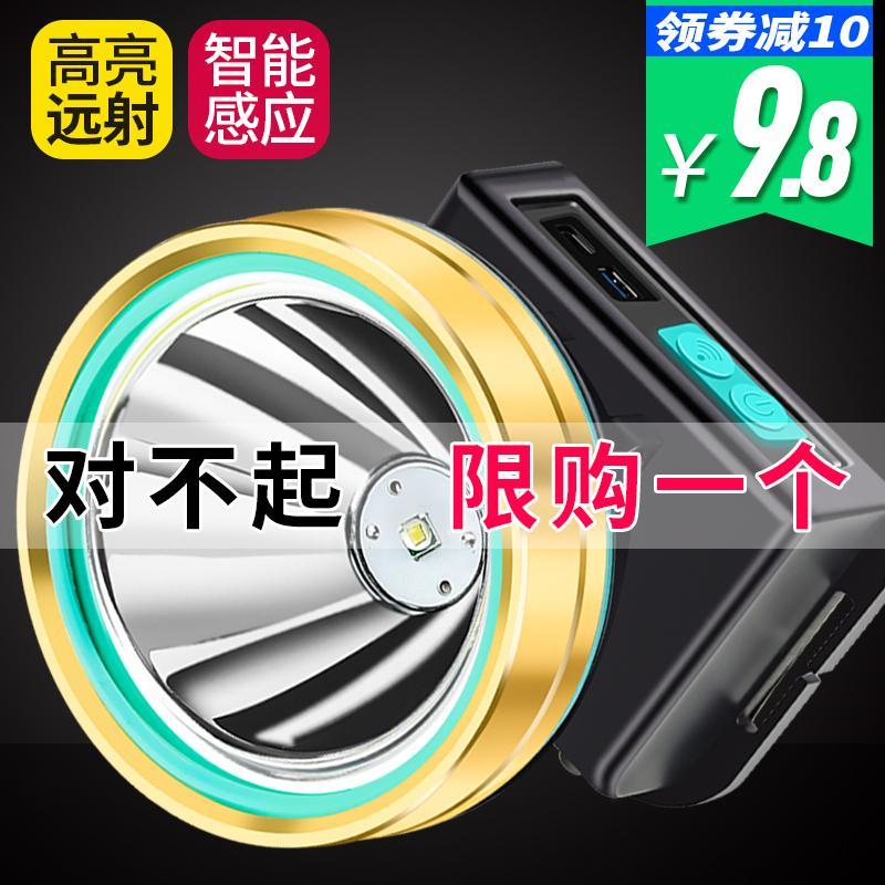 头灯强光充电超亮防水led感应3000头戴式手电筒米打猎夜钓鱼矿灯