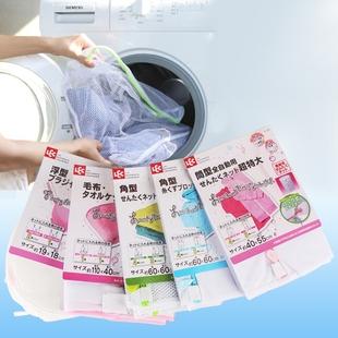 日本LEC文胸洗衣袋内衣洗护袋细网护洗袋大号清洗衣袋毛衣洗涤袋