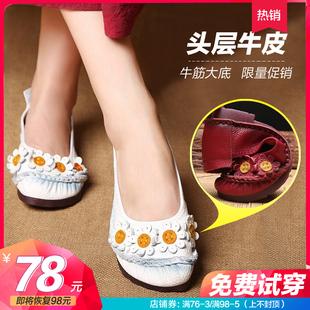 单鞋女平底真皮手工复古花朵豆豆四季鞋浅口牛筋底妈妈鞋软底舒适
