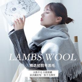 羊毛围巾女冬季韩版百搭长款加厚保暖秋冬纯色羊绒披肩围脖两用灰