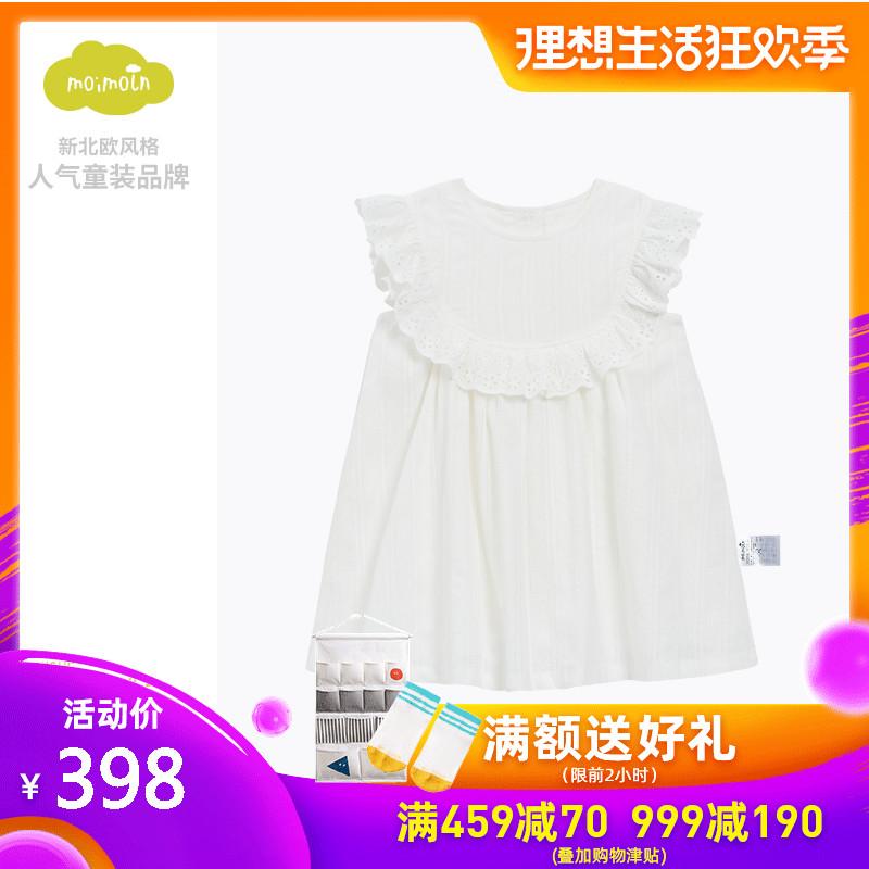 moimoln小云朵童装夏季新款宝宝连衣裙洋气公主裙女童夏装裙子