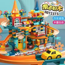 儿童乐高积木拼装玩具益智早教男孩子汽车小颗粒女孩系列宝宝礼物