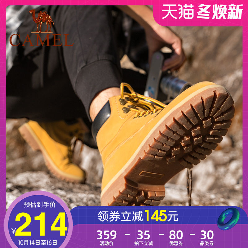 骆驼男鞋秋季2019新款工装鞋男高帮大黄靴复古马丁靴百搭休闲鞋子