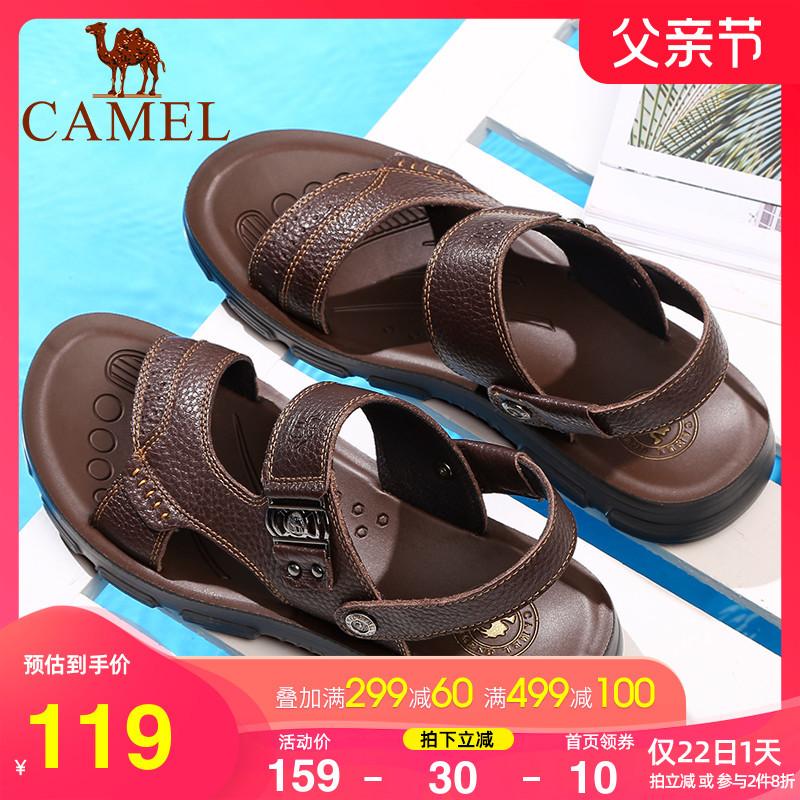 骆驼真皮男士凉鞋男2020夏季软底外穿两用拖鞋中年老人爸爸沙滩鞋