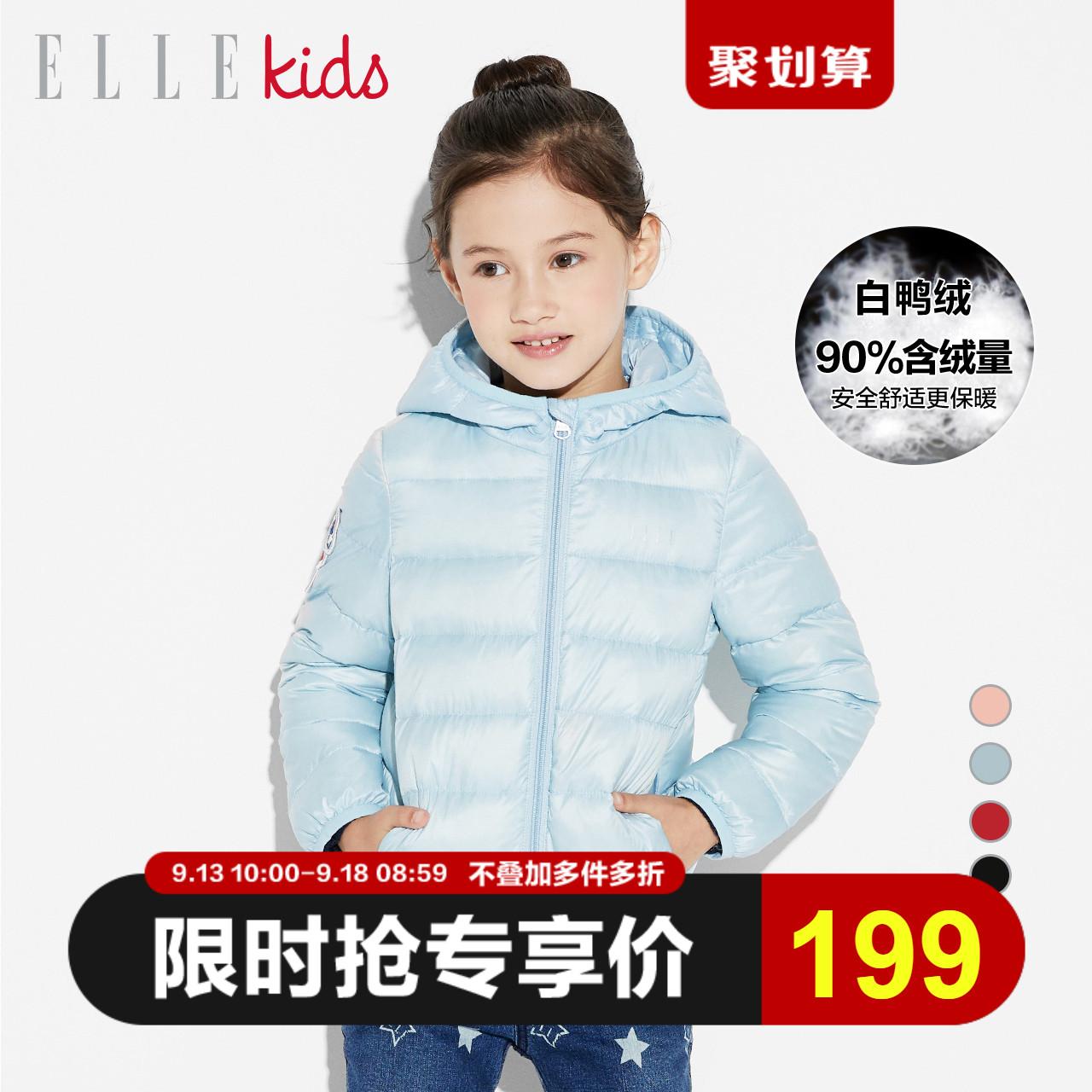 ELLE Kids童装女童轻薄羽绒服冬装新品中大儿童白鸭绒羽绒外套